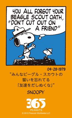 ❤️ #snoopy #peanuts #thegang #peanutsgang #schulz #charlesschulz #charliebrown #lucy #linus #vanpelt #woodstock #marcie #peppermintpatty #patty #belle #sally #snoopyfriends #schroeder #beagle #violetgray #frieda #snoopygang #peggyjean #shirley #clara #sophie #franklin #shermy #littleredhairedgirl #zigzag #Rerun van Pelt #Eudora #Peggy #Jean #charlotte #braun #andy #olaf #marbles #spike #molly #roy #Kite-Eating #Tree 365PEAUTS / April 28