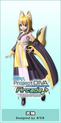 Module hatsune miku project diva arcade future tone - Kagamine rin project diva ...