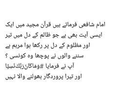 iftikhar ahmed (@imiftikharahmed) | Twitter