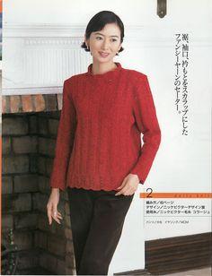 Lady Boutique Series №1477 1999