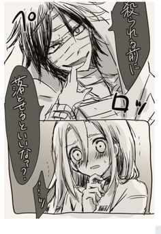 satsuriku no tenshi and angel of slaughter Bild Anime Couples Manga, Cute Anime Couples, Manga Anime, Anime Art, Angel Of Death, Cute Couple Comics, Yandere Anime, Mad Father, Satsuriku No Tenshi