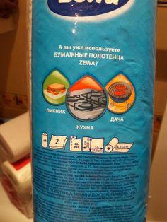 Производитель начал информировать не только о длине каждого полотенца, но и о длине всего рулона. С одной стороны проблем с тем, чтобы умножить длину каждого полотенца на количество нет, но с другой - такая информация экономит время.