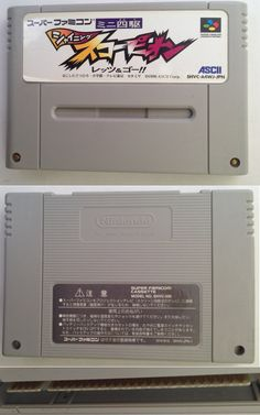 #Famicom :  Super Famicom :  Mini-Yonku Shining Scorpion: Let's & Go!! SHVC-A4WJ-JPN http://www.japanstuff.biz/ CLICK THE FOLLOWING LINK TO BUY IT ( IF STILL AVAILABLE ) http://www.delcampe.net/page/item/id,0361816253,language,E.html