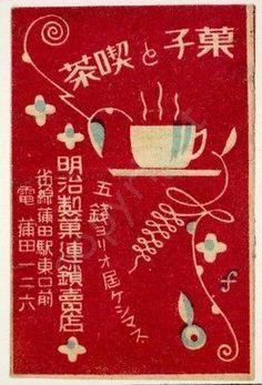 1930s Art Deco Japanese Matchbox Label