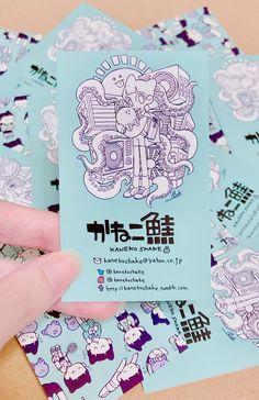 Design Art, Logo Design, Graphic Design, Art Business Cards, Logos Retro, Design Digital, Name Card Design, Bussiness Card, Business Card Design Inspiration