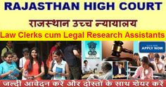 LAW CLERKS CUM LEGAL RESEARCH ASSISTANT VACANCY IN HCRAJ RECRUITMENT 2016 ~ Government Daily Jobs