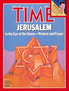 TIME Magazine Cover: Jerusalem - Apr. 12, 1982