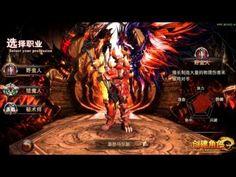 暗黑之翼 android game first look gameplay español