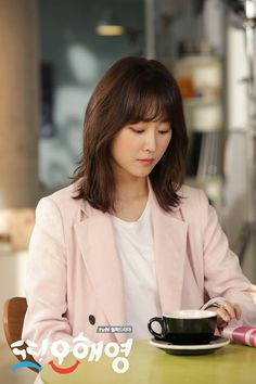 Seo Hyun Jin in tvN's Another Oh Hae Young