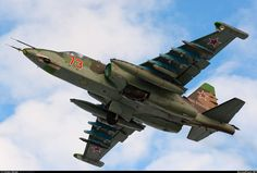 Sukhoi Su-25 Grach (NATO name Frogfoot) Сухой Су-25БМ