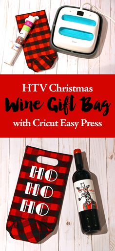 DIY HTV Christmas Wi