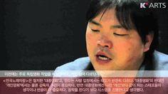 영화감독 이종필 인터뷰