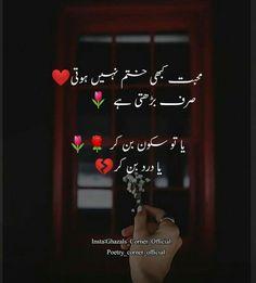 Love Quotes Poetry, Love Poetry Urdu, True Love Quotes, My Poetry, Poetry Books, Urdu Quotes With Images, Best Urdu Poetry Images, Urdu Poetry Romantic, Romantic Quotes