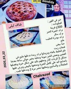 Mat, Cooking, Stuffed Bread, Cooking Recipes, Arabic Food, Homemade, Dress, Baking Center, Koken