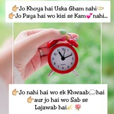 My lines Friendship Quotes In Hindi, Urdu Quotes, Islamic Quotes, Queen Quotes, Girl Quotes, Happy Quotes, Thoughts In Hindi, Deep Thoughts, Love Quotes For Him Deep