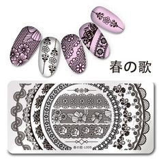 Energetic Born Pretty Rectangle Stamping Template Gorgeous Flower Expression Fruit Manicure Nail Art Image Plate Stencils Tool Jade White Nail Art