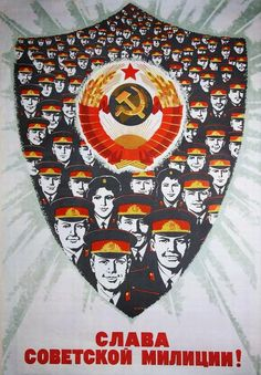 The Soviet police came for the Jewish at night time and took them away. This is an historic aspect because this happened in the past and the Soviet union was a real group