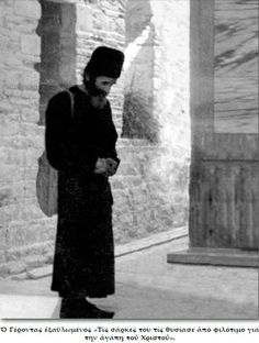 Once a reclusive ascetic, who had heard a lot about Elder Paisios, came to visit him. They talked for a while, and he ascertained that Elde. Miséricorde Divine, Folk Religion, Orthodox Christianity, God Prayer, Orthodox Icons, Patron Saints, Christian Faith, Old Pictures, Catholic
