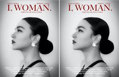 Hana Noka is an international model, actress, nominated film-maker and award-winning author. Now a new film with Hana Noka is coming, called 'I, WOMAN'. Female Character Names, Strong Female Characters, Best Cinematography, Pink Moon, English News, Executive Producer, Prime Video, Historical Fiction, Hana