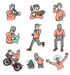 Editorial illustrations by Japanese illustrator Kaido Kenta