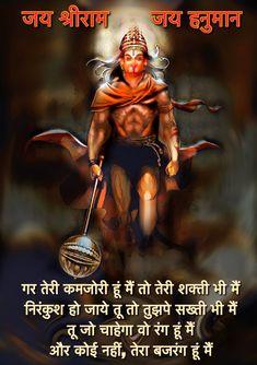 Hanuman Photos, Hanuman Chalisa, Hanuman Images, Shri Ganesh, Krishna Images, Durga, Happy Hanuman Jayanti Wishes, Hanuman Murti, Ganesh Aarti