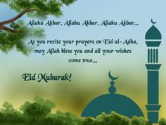 Eid Ul Adha Wishes & Messages – Eid Al Adha Mubarak 2019 Greetings