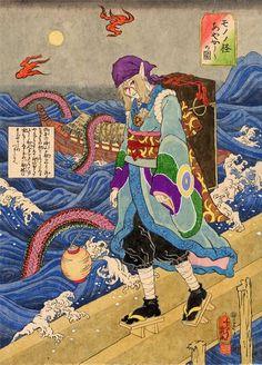 The Medicine Seller Anime Guys, Manga Anime, Anime Art, Mononoke Anime, Horror Tale, Sketch Inspiration, Naruto Characters, Manga Illustration, Japanese Art