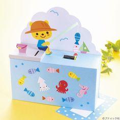 夏休みの工作に!コインを入れると魚が釣れる、手作り貯金箱の作り方 ぬくもり Japanese Birthday, Diy And Crafts, Crafts For Kids, Money Bank, Box Patterns, Pop Up Cards, Recycled Art, Craft Work, Cool Kids
