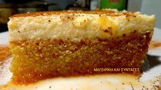Polish sweet with mastic & cream. Greek Sweets, Greek Desserts, Greek Recipes, Fun Desserts, Pureed Food Recipes, Sweets Recipes, Cooking Recipes, Greek Cake, Greek Pastries