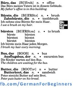 German For Beginners: 33 - Bildung Learn German, Learn English, Deutsch Language, Communication Is Key, Yarn Storage, German Language Learning, Language Activities, Foreign Languages, Good To Know