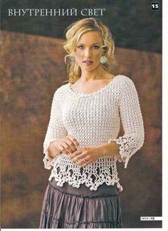 Crochetemoda: Abril 2012