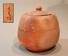 Shigaraki Mizusashi by Furutani Michio  water jar