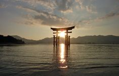 Are you looking to travel in Japan? If you are make sure you check out the Hiroshima travel areas by knowing the 6 Best Attractions In Hiroshima. Japan Beach, Japan Country, Visit Japan, Hiroshima, Japan Travel, Vacation Trips, Free Pictures, Where To Go, Marina Bay Sands