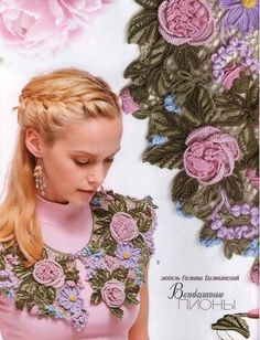 "Photo from album ""Журнал Мод 2015 № on Yandex. Freeform Crochet, Crochet Motif, Irish Crochet, Crochet Patterns, Point Lace, Irish Lace, Embroidery Stitches, Tatting, Crochet Earrings"