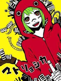 Gumi Megpoid-Matryoshka  #Vocaloid #GumiMegpoid