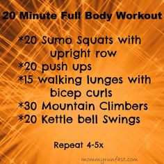 20 minute full body workout