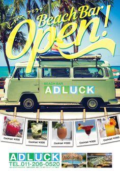 【ビーチバー】メニュー夏 【無料で使えるデザインデータが10,000点以上】 Beach Bars, Flyer Design, Cocktails, Menu, Templates, Drink, Food, Menu Board Design, Models