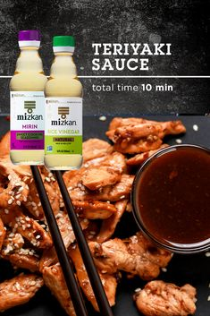 Teriyaki sauce can be bought at the store, but it's best made in your kitchen. Try stirring up your own with Mizkan™ Mirin and Mizkan™ Natural Rice Vinegar for an amazingly tangy sauce that explodes with sweet and salty flavors. Sauce Recipes, Chicken Recipes, Cooking Recipes, Instant Pot Dinner Recipes, Teriyaki Sauce, Asian Cooking, Rice Vinegar, Appetizer Recipes, Appetizers