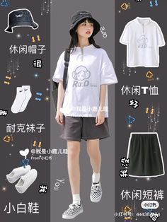 Korean Outfit Street Styles, Korean Street Fashion, Korean Outfits, Boyish Outfits, Teen Fashion Outfits, Cute Casual Outfits, Aesthetic Fashion, Look Fashion, Aesthetic Clothes