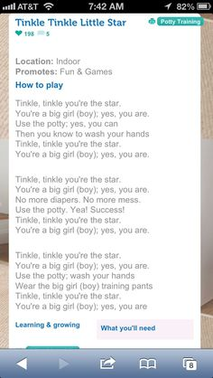 Potty training song