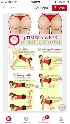 Fitness Workouts, Gym Workout Tips, Fitness Workout For Women, Workout Challenge, Workout Videos, Fitness Tips, Butt Workouts, Gym Workout For Beginners, Waist Workout