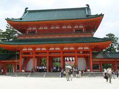 Kyoto man notebook - Chinowa of new Kumano Shrine and Heian Shrine