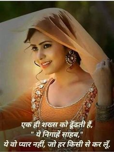Crazy Quotes, Love Me Quotes, True Quotes, Motivational Quotes, Hindi Quotes Images, Candy Art, Heart Touching Shayari, I Miss U, Good Thoughts Quotes