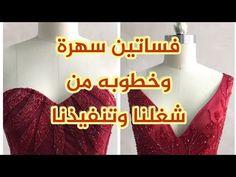 تشكيلة منوعه من فساتين سهرة وفساتين خطوبه لونها احمر مميزة وانيقة Youtube Evening Dresses Dresses Real Photos