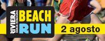 Beach Run, evento per i più appassionati di corsa..si tratta di una gara che ha luogo sulle rive delle spiagge di Bellaria Igea Marina Un evento sensazionale!