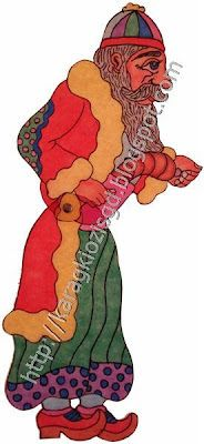 ΠΑΣΑΣ Διάσταση 33 εκ Χ 13,5 εκ Close Your Eyes, Tigger, Origami, Disney Characters, Fictional Characters, Funny, Hermes, Blog, Collection