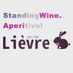 急なお知らせで申し訳有りませんが本日16時オープンとさせて頂きます ご不便ご迷惑おかけしますがよろしくお願い致します . #東中野 #リエーブル #lievre #立ち飲みワインバー #立ち飲みワイン #立ち飲み #ワインバー #ワイン ##赤ワイン #白ワイン #ロゼワイン #ロゼ #グラスワイン