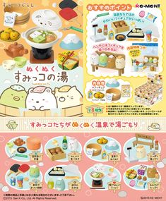 Rilakkuma Old House Cafe Rement Miniature Doll Furniture #4
