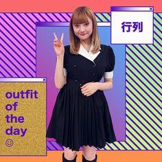 安斉かれんがInstagramで投稿しました:「行列の時の衣装は珍しくブラックコーデだったよ🖤🖤🖤  今日はCDTVのリハーサル😉 頑張るよ〜🎤  #ボクツヨ #僕らは強くなれる #安斉かれん #kalenanzai」 • プロフィールで@kalenanzaiのすべての写真や動画を見ることができます。 Outfit Of The Day, Outfits, Instagram, Women, Today's Outfit, Clothes, Style, Outfit, Outfit Posts