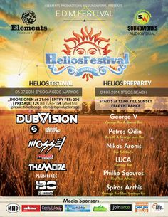 HELIOS FESTIVAL 2014 :: Corfu2day.com